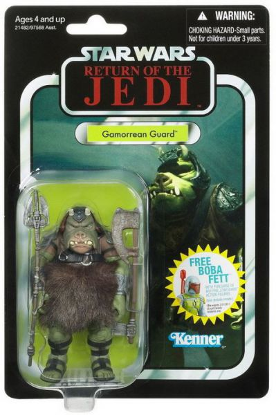 Star Wars 3.75 Vintage Figure Gamorrean Guard VC 21